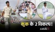 एलिस्टर कुक के बाद इंग्लैंड टीम को मिलेंगे ये दो ओपनर, इंडिया के खिलाफ उगल चुके हैं आग!