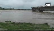 Video: मोदी सरकार के मंत्री ने 3 महीने पहले किया था उद्धाटन, पहली बारिश में ही बह गया यह पुल
