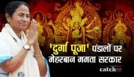 पश्चिम बंगाल: ममता बनर्जी हर दुर्गा पूजा पंडाल को क्यों दे रही हैं 10-10 हजार रुपये?