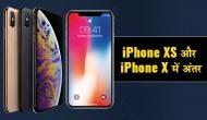 iPhone XS और iPhone X के ये बड़े अंतर जान जाएंगे तो iPhone X लगने लगेगा पुराना