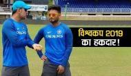 धोनी या रिषभ पंत में से वर्ल्ड कप 2019 में ये हो भारत का विकेटकीपर- सहवाग