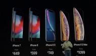 Apple के iPhone XS, iPhone XS Max और iPhone XR इन खासियत के साथ हुए लॉन्च