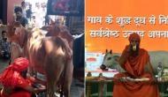 क्या है बाबा रामदेव के 'हेल्दी दूध' का सच, इससे स्वस्थ बनेगा इंडिया!