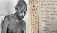 इस बीमारी के शिकार थे महात्मा गांधी: कंट्रोल करने के लिए करते थे ये दो काम,अब शुरू हुई रिसर्च