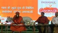 रामदेव का डेयरी कारोबार में कदम रखने का ऐलान, पतंजलि मदर डेयरी, अमूल को देगी टक्कर