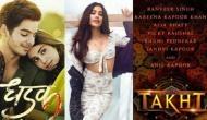 जाह्नवी कपूर की तीसरी फिल्म का ऐलान, इस ट्रिक से मिल रही है श्रीदेवी की बेटी को सक्सेज