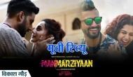 Manmarziyaan Movie Review: 'मनमर्जियां' करते-करते क्या सच्ची मोहब्बत कच्ची रह गई?