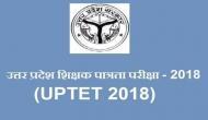 UPTET: शिक्षक पात्रता परीक्षा के लिए 18 सितंबर से आवेदन शुरू, बोर्ड ने किए ये बड़े बदलाव