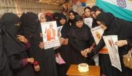 PM Narendra Modi Birthday: काशी में मुस्लिम महिलाओं ने काटा केक, पीएम मोदी को बताया सच्चा भाई