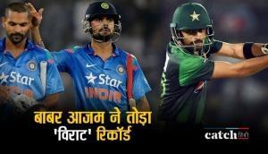 ASIA CUP 2018: पाकिस्तान के बाबर ने तोड़ा कोहली और 'गब्बर' का ये रिकॉर्ड