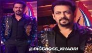 Bigg Boss 12: सलमान खान ने धमाकेदार अंदाज में कंटेस्टेंट को बिग बॉस के घर में कराई एंट्री, देखिए तस्वीरें