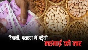 कमजोर रुपया इस दिवाली, दशहरा आपके जेब पर डालेगा डाका, जानें कितनी महंगी मिलेगी चीजें
