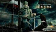 Thugs Of Hindostan: Aamir Khan introduces Amitabh Bachchan as 'Khudabaksh' from Vijay Krishna Acharya's film