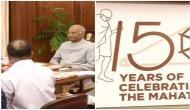 Gandhi's 150th birth anniversary: President Ram Nath Kovind launches logo, web portal