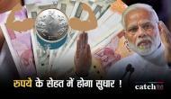 रुपये में सुधार के लिए मोदी कर सकते हैं ये ऐतिहासिक घोषणा, नोटबंदी के बाद का सबसे कठोर कदम