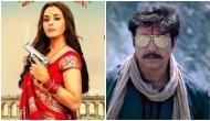 Bhaiyyaji Superhit Film Teaser: नाम है भैय्याजी यूपी के डॉन, इनसे पंगा ले ऐसा कोई हुआ नहीं बॉर्न, टीजर हुआ आउट
