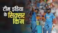 युवराज ही नहीं धोनी और रोहित भी हैं टीम इंडिया के सिक्सर किंग, ये रहा सबूत