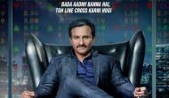 Baazaar Poster: बड़ा आदमी बनने के लिए सैफ 'बाजार' में करेंगे लाइन क्रॉस, कुछ देर बाद आएगा ट्रेलर