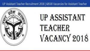 UP 68,550 सहायक शिक्षक भर्ती में उम्मीदवारों को बड़ी राहत, हाईकोर्ट ने योगी सरकार को दिए ये निर्देश