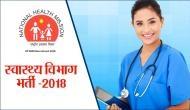 NHM: स्वास्थ्य विभाग में बंपर वैकेंसी, 12,000 पदों पर होगी भर्ती