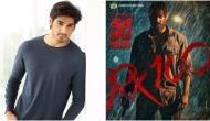 Suniel Shetty's son Ahan Shetty to make a debut from Sajid Nadiadwala's remake of Telugu hit film RX 100