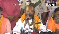 MP: शिवराज सरकार में राज्यमंत्री का दर्जा पाए कंप्यूटर बाबा ने CM पर आरोप लगाकर दिया इस्तीफा