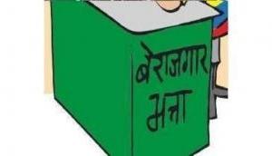 खुशखबरी: नौकरी के लिए भटकते युवाओं को अब सरकार हर महीने देगी 1000 रुपये बेरोजगारी भत्ता