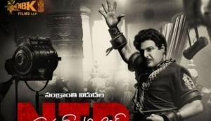 'Kathanayakudu'a biopic on NTR, former CM of Andhra Pradesh
