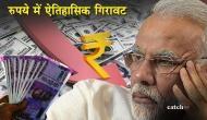 रुपये में ऐतिहासिक गिरावट, सेंसेक्स 800 अंक टूटा, RBI उठाएगी ये कठोर कदम!