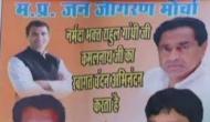 चुनावी माहौल में 'भक्त' बने राहुल गांधी, शिवभक्त और रामभक्त के बाद अब हुए नर्मदा भक्त