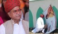 राजस्थान के मंत्री ने CM वसुंधरा राजे के पोस्टर के आगे किया पेशाब !