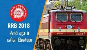 RRB group D Exam: रेलवे ग्रुप-D परीक्षा विश्लेषण, देखें आज पूछे गए सवाल