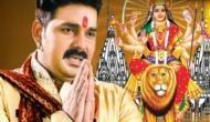 Navaratri 2018: नवरात्रि के दिनों में ये भोजपुरी गाने, आपके त्योहार को करेंगे पूरा