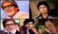 अमिताभ बच्चन बर्थडे स्पेशल: अमिताभ बच्चन ने दिए है कई यादगार डायलॉग, जो आपको याद होंगे मुंह जबानी