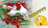 Are you a paan lover? You will be shocked to know the speciality of this paan which costs Rs 5,000