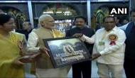PM मोदी 40 हजार गरीबों को देंगे दशहरे का तोहफा, सौंपेंगे घर की चाभी