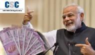 सरकार की इस योजना में रजिस्ट्रेशन शुरु, जल्द करें आवेदन और कमाएं 30 हजार रुपए महीना