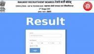 RRB 2018: दिवाली से पहले इस दिन होगा रिजल्ट जारी, रेलवे की रीजनल वेबसाइट पर ऐसे करें चेक