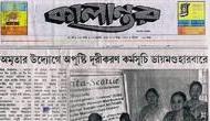 CPI to suspend its Bengali mouthpiece 'Kalantar'