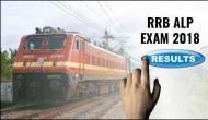 RRB 2018: इस दिन करें रिजल्ट चेक, रेलवे के अधिकारी ने दी ये जरुरी जानकारी