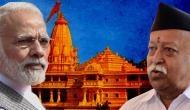 RSS की सलाह- जमीन का अधिग्रहण कर राम मंदिर निर्माण शुरू करे मोदी सरकार