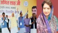 मध्य प्रदेश: BJP के 177 उम्मीदवारों की पहली सूची जारी, दो पूर्व मंत्री और 27 विधायकों के टिकट कटे