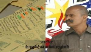 20 सालों से कारगिल युद्ध के शहीदों के परिवारों को चिट्ठी लिखता है ये गार्ड, PM मोदी से की ये अपील