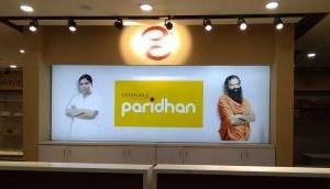 दिवाली पर बाबा रामदेव का बड़ा धमाका, 25 % डिस्काउंट के साथ लॉन्च किया पतंजलि परिधान