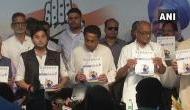मध्य प्रदेश चुनाव : कांग्रेस के घोषणापत्र में गौमूत्र के वाणिज्यिक उत्पादन से लेकर कर्जमाफी का वादा