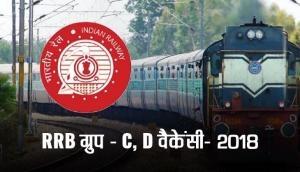 RRB 2019: रेलवे में 10,000 पदों पर निकली वैकेंसी, जानें आवेदन की अंतिम तारीख