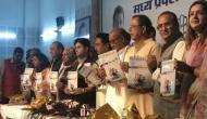 कांग्रेस का दावा, सत्ता में आए तो इन जगहों पर RSS की शाखाओं पर लगेगा बैन