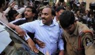 बीजेपी के बड़े नेता और पूर्व मंत्री गिरफ्तार, मनी लॉन्ड्रिंग घोटाले में हुई कार्रवाई