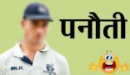 पनौती: जब भी यह बल्लेबाज बनाता है 20 से अधिक रन टीम को मिलती है करारी हार!