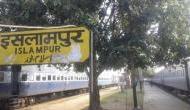 अब रातों रात बदल दिया गया इस शहर का नाम, इस्लामपुर से कर दिया ईश्वरपुर